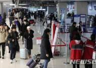 [종합]'올해 마지막 입찰' 신라호텔, 김포공항 면세점 확보