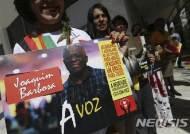 """브라질 펀드·채권 수익률 비상…""""저가매수 자제해야"""""""