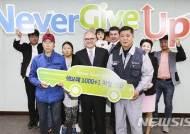 한국지엠, 사회적기업진흥원·기아대책과 차량지원 협약