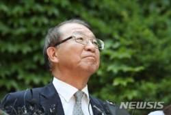 靑지시에…양승태 행정처, '박근혜 가면' 처벌 법리검토