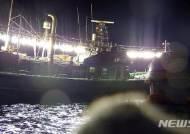 통영 욕지도 해상에서 18명 탄 낚싯배와 대형어선 충돌…인명피해 없어