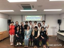 천안시의회 여성 의원들 '여성의원 성인지 워크숍'