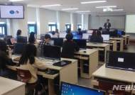 한밭대 '빅데이터 기반 창업아이템 발굴' 교육생 모집