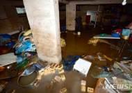 '폭우 덮친 광주' 도로·주택·차량침수 326건···전남 태풍 피해액 90억원
