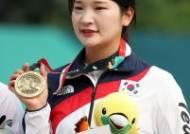 양궁 개인전 동메달 차지한 강채영