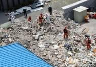 """""""용산 상가 건물 노후화로 붕괴된 듯""""…경찰, 건물주 입건"""