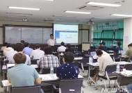 한밭대 '기술혁신형 창업기업 지원사업' 교육 수료생 배출