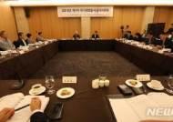 2018년 제1차 국가생명윤리심의위원회
