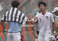 """토트넘 """"소니, 축하해""""···손흥민 병역 세계축구계 관심사"""