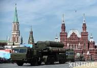 """美 """"인도, 러시아판 사드 S-400 도입하면 제재"""""""