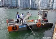 부산, 바다쓰레기 찾아서 청소하는 '로봇 청항선' 개발