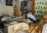 밤사이 폭우에 피해 입은 상계동 주택가