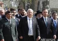 """외교부 """"이스라엘 대통령 방한 거절 보도, 사실 아니다"""""""