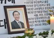 """""""노회찬 의원 사망보도 방송사 5곳, 의견 진술하시오"""""""