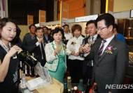 와인 맛보는 허태정 대전시장