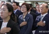 기념식 참석한 이정미 전 헌재소장 권한대행