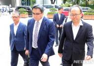 한국소비자협회, BMW 차량 화재 손해배상청구소송 소장 제출