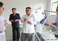 미 국무부 정책기회국장에 '대북 최대한 압박' 지지 스키너 임명