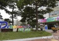 [대구소식]남구, 비만탈출 프로그램 참가 접수 등
