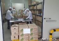 서대문구, 서울시 도농상생 공공급식 참여