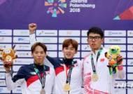 전웅태, 근대5종 남자 개인전 금메달…이지훈 은메달