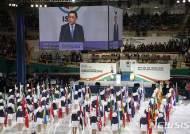 91개국 참가한 창원세계사격선수권대회 개막