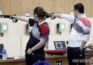 한국 공기권총 혼성팀, 창원세계선수권 결선행 불발