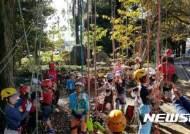 [지역이슈]천안·아산 도시공원 일몰제 '녹지보존vs사유재산' 갈등