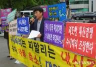 '숙명여고 시험지 유출 의혹' 학부모들 연일 규탄 촛불집회