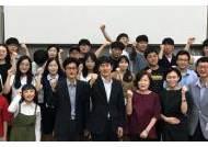 [교육소식]배재대 TESOL·비즈니스영어학과 중·고생 교육기부 등