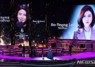 여자연기자상 수상한 '마더' 배우 이보영
