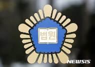 12억대 허위 세금계산서 발행한 40대 등기이사 '집행유예'