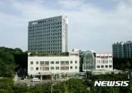 """[단독]대학 동문 의사 탄원서 거부후 파면…법원 """"무효"""""""