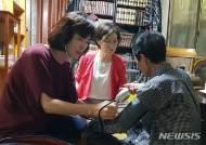 가정방문·단기보호 장기요양기관도 '인권교육' 의무화
