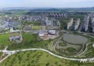 충남 내포신도시에 '대체자동차부품인증지원 센터' 건립