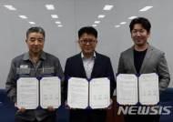 경남중기청-경남조선해양기자재협동조합-기술자숲 업무협약 체결