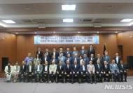 제주상공회의소, 日 시모노세키 상공회의소와 협력 강화