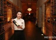 서브원 곤지암리조트 라그로타, 6년 연속 최고 와인 레스토랑…와인 스펙 테이터