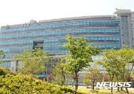 전북도교육청, 2019년도 민간단체 보조금 신청서 접수