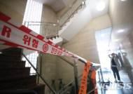"""[종합]인천 N의원서 2명 '패혈증 쇼크'…질본 """"수액 감염 의심"""""""