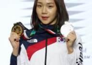 '혼영인어' 김서영 1200만원, 대한수영연맹 포상식