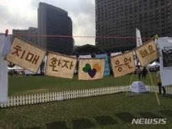 서울시, 치매극복의 날 행사…치매예방법 안내