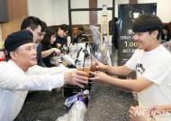 경일대 정현태 총장, 취임식 대신 커피 1천잔 이벤트로 소통
