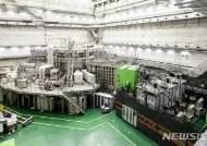 한국 인공태양 KSTAR, 플라즈마 실험 '2만회' 달성