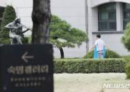 [종합]'시험문제 유출 의혹' 숙명여고 압수수색…확보한 서류 분석