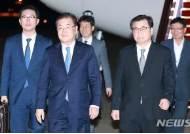 대북특사단, 14시간 방북 여정 마무리...김정은에 친서 전달