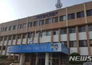 '값싼 수강료 미끼' 불법 운전 교습한 강사 7명 검거