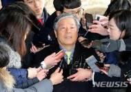 """김성호 前국정원장, 특활비 혐의 부인…""""사건 자체를 몰라"""""""