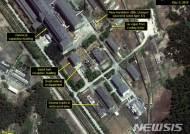 """""""北,핵물질 도난·유출 위험 최악 국가"""" 핵위협방지구상(NTI)"""