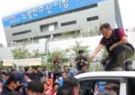 노량진수산시장 오늘 3번째 강제집행…충돌 불가피